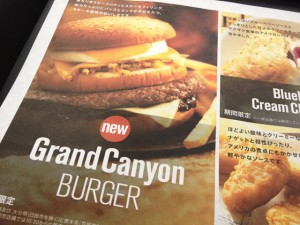 grand_canyon_burger_001
