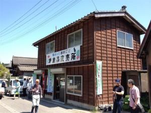 新潟県村上市大毎(おおごと)の特産品直売所