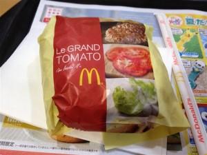 ル・グラン トマトの包装