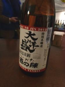 大洋盛 特別本醸造