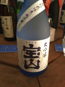 宝山酒造の『宝山 大吟醸』