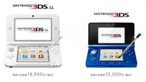 『3DS』と『3DS LL』の違いを比較してみた