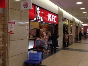 新横浜駅にあるケンタッキーフライドチキン