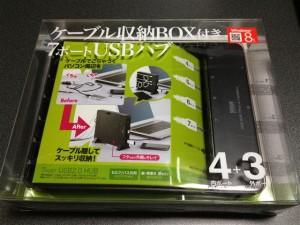 『USB-HBX710BK』のパッケージ
