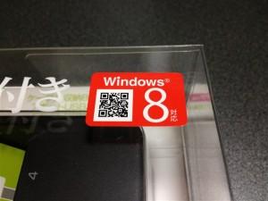 Windowsの最新OSであるWindows8にも対応