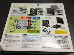 『USB-HBX710BK』のパッケージ裏面