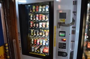 ドリンクメインの自販機