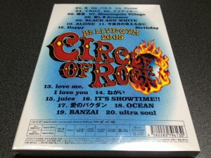 『B'z LIVE-GYM 2005 -CIRCLE OF ROCK-』のパッケージ