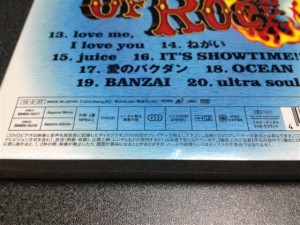 『B'z LIVE-GYM 2005 -CIRCLE OF ROCK-』の収録時間