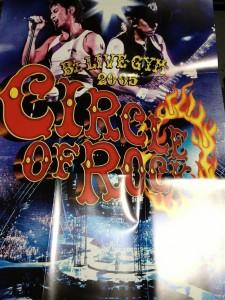 『B'z LIVE-GYM 2005 -CIRCLE OF ROCK-』の歌詞カード裏面