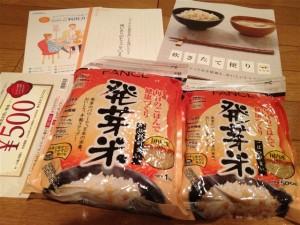 『ファンケル 発芽米 1kg』と『ファンケル 発芽米 500g』、各種パンフレット