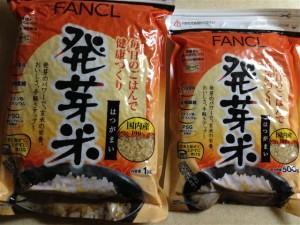 ファンケルの発芽玄米のパッケージ