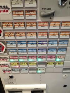 横浜家系ラーメン『大岡家』に入って右側にある食券機