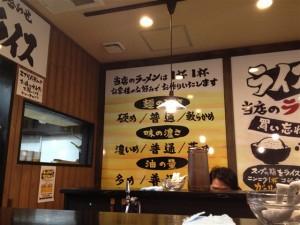 横浜家系ラーメン『大岡家』の店内はカウンター席のみ