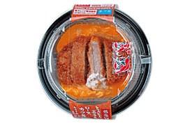 ろーそん亭 とろとろ玉子のロースカツ丼