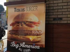 テキサスバーガーのカロリー・栄養成分
