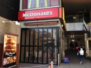JR横浜線・鴨居駅前にあるマクドナルド