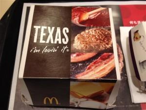 テキサスバーガーの箱
