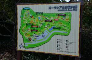 よこはま動物園ズーラシアの全体案内図