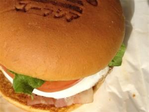 ズーラシアにあるフレッシュネスバーガーで『ズーラシアバーガー』を食べてみた