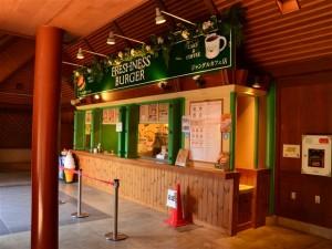 フレッシュネスバーガー ジャングルカフェ店
