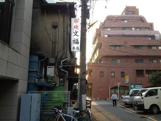 焼き鳥・串焼『文福(ぶんぷく)』の場所