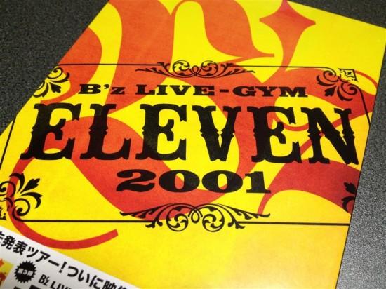 『B'z LIVE-GYM 2001 -ELEVEN-』リリース