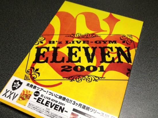 『B'z LIVE-GYM 2001 -ELEVEN-』のパッケージ