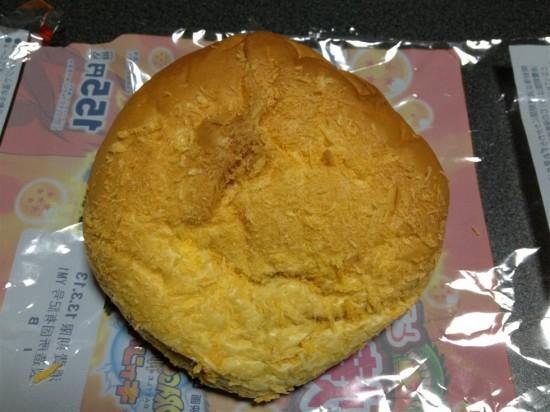 ドラゴンボール とろ~り半熟たまご入り焼きカレーパンを開けてみたところ