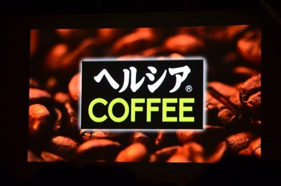 ヘルシア COFFEE(ヘルシアコーヒー)