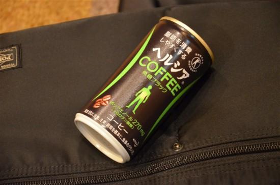 試飲用に頂いた緑文字の『無糖ブラック』
