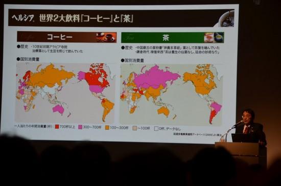 世界2大飲料『コーヒー』と『茶』
