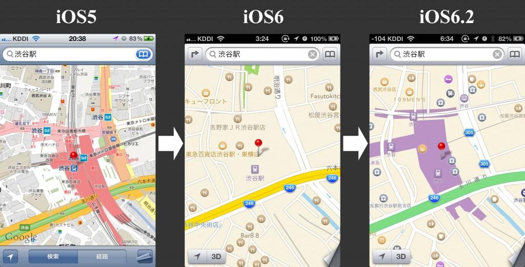 渋谷駅周辺の地図を比較