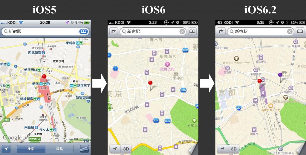 新宿駅周辺の地図を比較