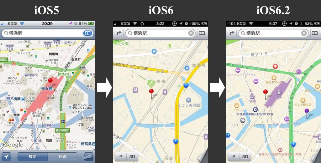 横浜駅周辺の地図を比較