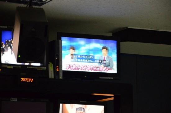 リアルタイムで放送されている番組