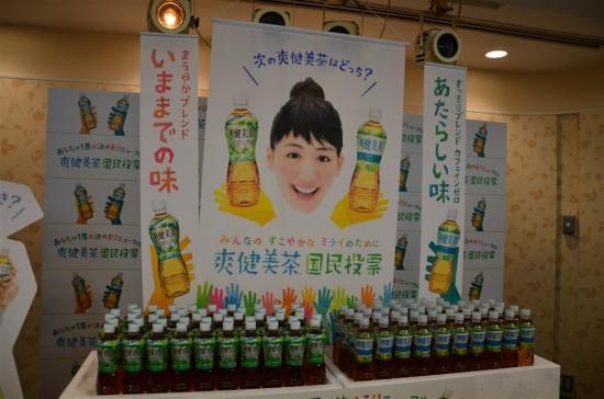 すっきりブレンドでカフェインゼロの『あたらしい味』の爽健美茶を発売!