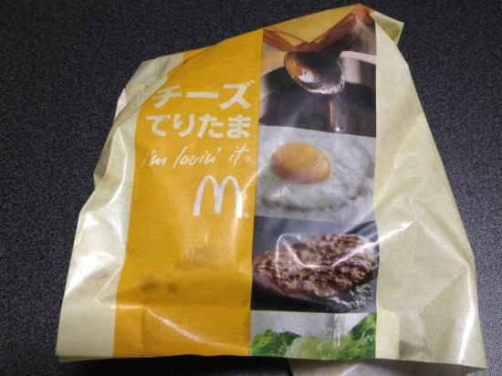 チーズてりたまの包装紙