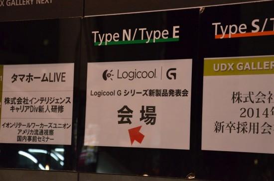 ロジクール『Gシリーズ』新製品発表会