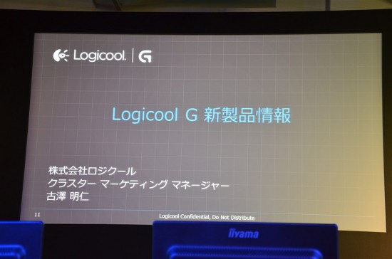 Logicool G 新製品情報