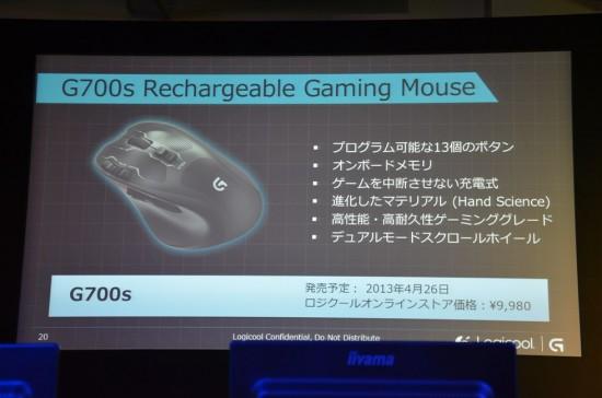 プログラム可能な13個のボタンを備えた充電式ワイヤレスレーザーマウスのG700s