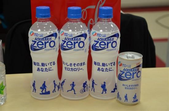 イベント終了後、5/6から発売されるデザインパッケージ3本と非売品の試飲缶を頂きました