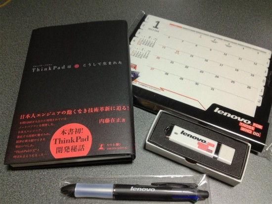 書籍やカレンダー、USBメモリやボールペンなど、沢山のノベルティーグッズ