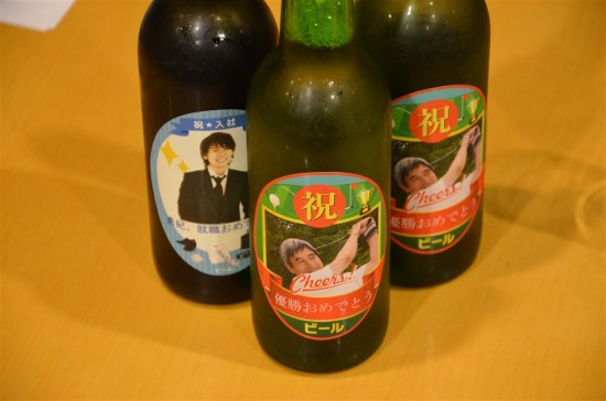 サッポロビールの『わくわくブルワリー』とは