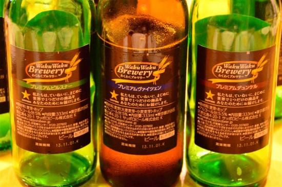 各ビールの裏側に貼ってあるラベル