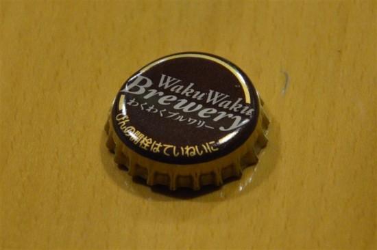 ビールの王冠もオリジナルのもの