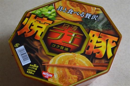 [カップ麺] 日清 焼豚ラ王 コク醤油
