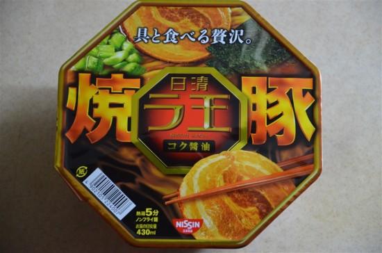 日清 焼豚ラ王 コク醤油