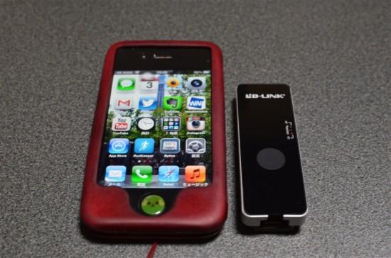 iPhoneの大きさと比べるとこの様な感じ