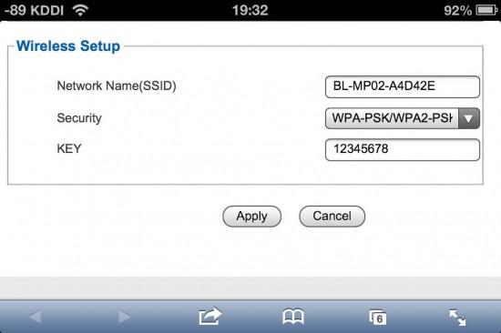 『Wireless Setup』という画面が開くので、『KEY』の部分に任意のパスワードを設定します